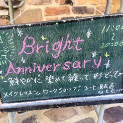Bright Anniversary 2016